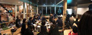 Startup Weekend Niigata Vol.4